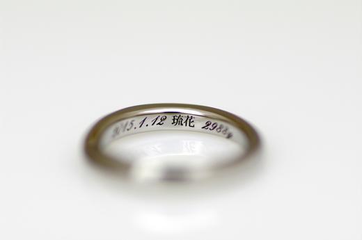小嶋涼太様BR02.JPG