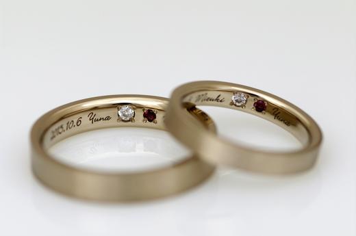 結婚指輪-内側.JPG