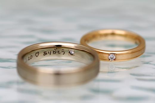 結婚指輪メッセージ.JPG