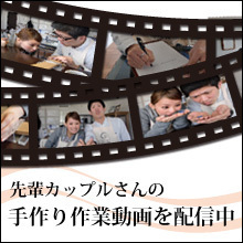top_sb_movie.jpg